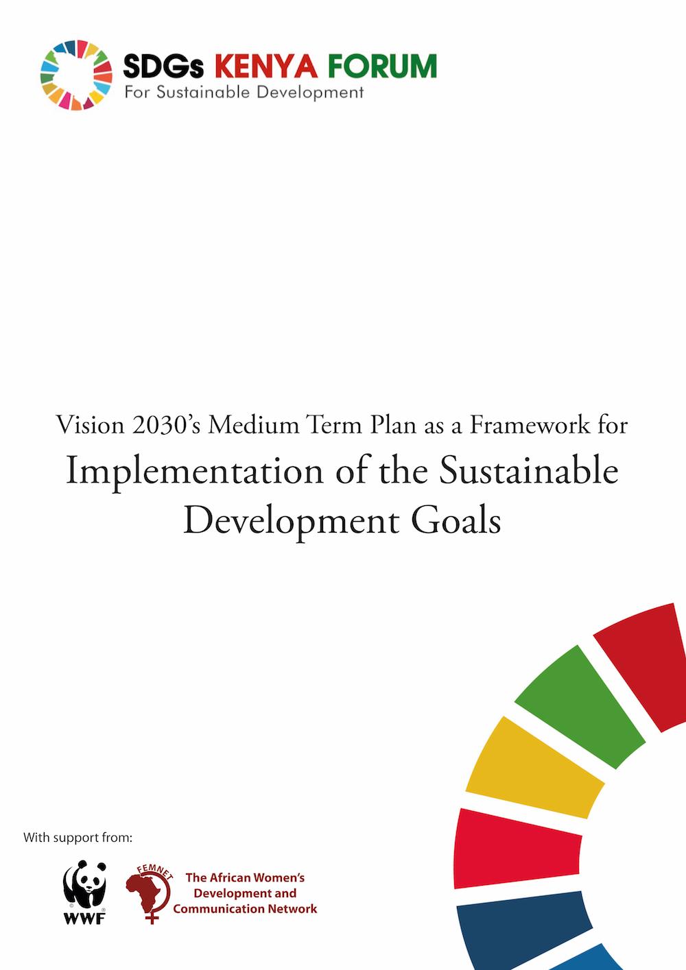 2030 sustainable development agenda